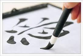 Mối liên quan giữa ngôn ngữ và văn hóa Nhật Bản