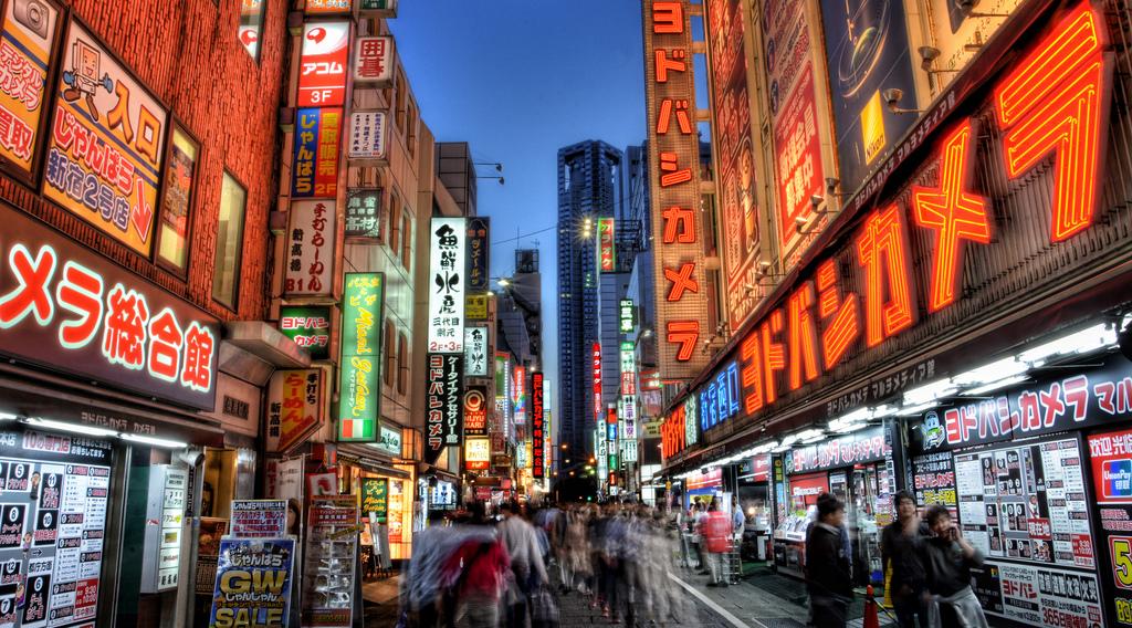 15 Cụm từ vựng tiếng Nhật dùng trong mua sắm