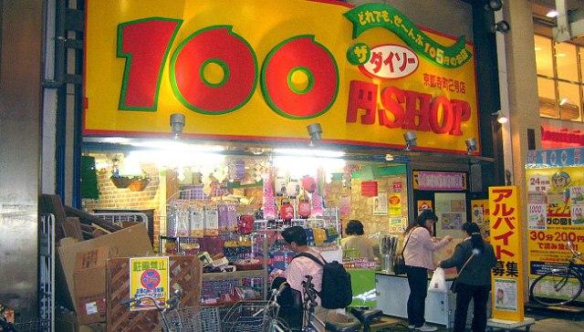 Tiếng Nhật giao tiếp khi đi mua hàng tại cửa hàng, bách hóa